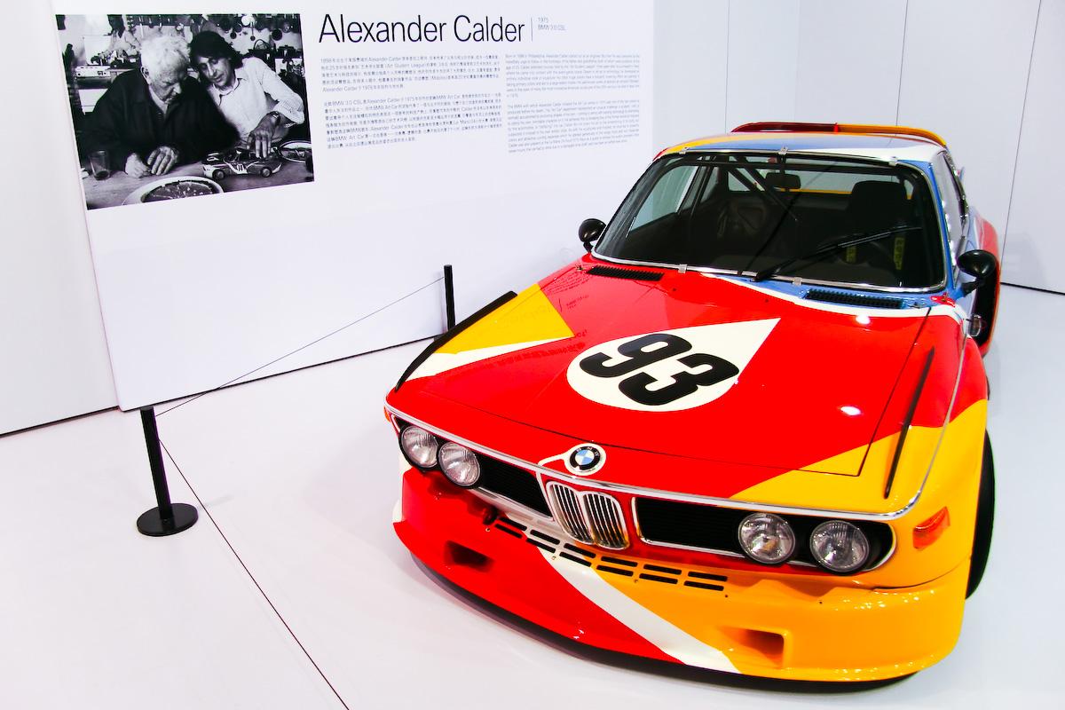 BMW 3.0 CSL | By Tim Wang from Beijing, China - First BMW Art Car, 1975 BMW 3.0 CSL by Alexander Calder, CC BY-SA 2.0, via Wikipedia
